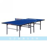 红双喜乒乓球桌T3526