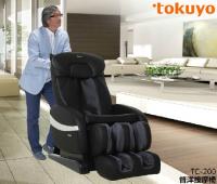 台湾TOKUYO督洋按摩椅TC-200