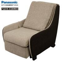 Panasonic 松下 家居式按摩沙发 EP-MS41