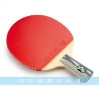 红双喜乒乓球拍 5005