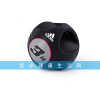 阿迪达斯 adidas 重力球(3kg)  AD-10412