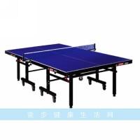 红双喜乒乓球桌T1223