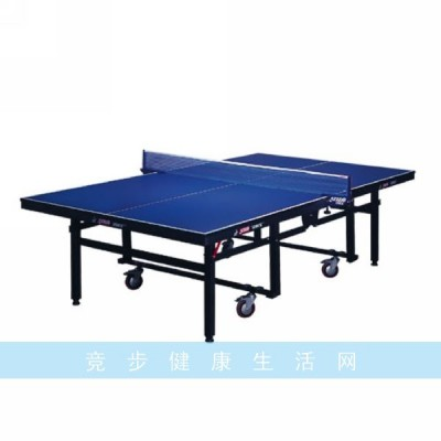 红双喜乒乓球桌 T1024