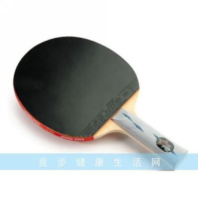 红双喜乒乓球拍3003