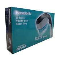 Panasonic 松下 按摩棒 EV2600