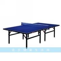 红双喜乒乓球桌T3626