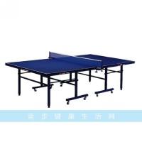 红双喜乒乓球桌T2123