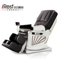 iRest 艾力斯特 按摩椅 H500