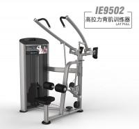 英派斯  IE9502高拉力背肌训练器