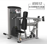 英派斯   IE9512坐式肩膊推举训练器