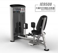 英派斯  IE9508大腿内外侧肌训练器