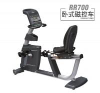 英派斯Impulse Pro    RR700商用背靠式健身车