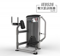 英派斯  IE9526臀大肌训练器