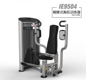 英派斯   IE9504蝴蝶式胸肌训练器