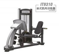 英派斯   IT9310坐式肌肉训练器