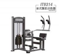 英派斯   IT9314坐式腹肌训练器