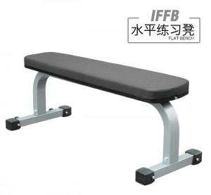 英派斯  IFFB   水平练习凳