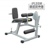 英派斯  IFLEGM  腿部屈伸器