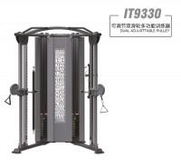 英派斯  IT9330  可调节双滑轮多功能训练器