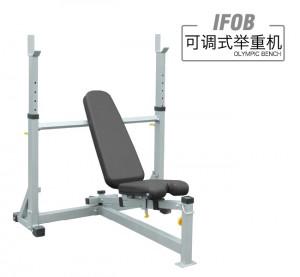 英派斯  IFOB  可调式举重机