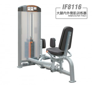 英派斯  IF8116  大腿内外侧肌训练器