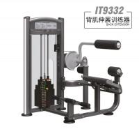 英派斯  IT9332  背肌伸展训练器