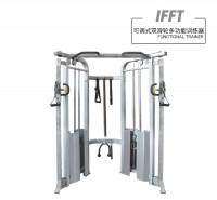 英派斯  IFFT   可调式双滑轮多功能训练器