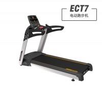 英派斯  ECT7   电动跑步机