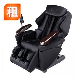 Panasonic 松下 按摩椅 EP-MA70【租赁】