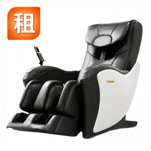Panasonic 松下 按摩椅 EP-MA01【租赁】