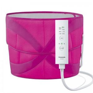 Panasonic 松下 骨盆按摩器臀部按摩仪EW-NA75 亮粉色